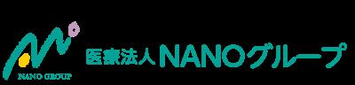 医療法人NANOグループ(長崎県南島原市南有馬町) | 菜の花クリニックを核にデイケア、グループホーム、サービス付き高齢者住宅などで地域医療と福祉をサポート